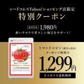 リコピンはトマトやスイカ、ピンクグレープフルーツ、グアバなどの赤い野菜や果物が 強い日差しなどの気候...