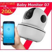 ●無線規格:WiFi802.11b/g/n  ●レンズサイズ 3.6mm広角レンズ: 3.6mm@F...