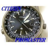 CITIZEN PROMASTER ダイレクトフライト  品番:CB0130-51E 希望小売価格:...
