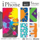 b0aecdb6ab iPhone5s 手帳型 スマホケース iPhone5 ケース アイフォン5 アイフォン5s 携帯カバー デザイン手帳 よかタウン