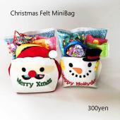 クリスマスフェルトミニバッグはサンタさん、トナカイ、スノーマンの3種のキャラクターのアソート商品です...