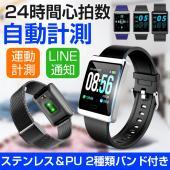 商品仕様: 型番:Y9正規品 内容:スマートウォッチ本体×1、充電ケープル×1、日本語取扱い説明書×...
