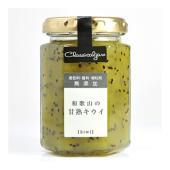 キウイ和歌山県有田産完熟キウイ(ヘイワード種)のみ、しかも有田の南野さんが栽培したキウイのみを使用。...