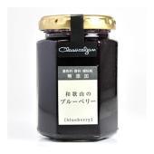ブルーベリー産地直送の和歌山県有田産のブルーベリーを使用。生産者・地域限定で仕入れていますので、安心...