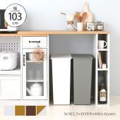送料無料 キッチンカウンター キッチン収納 収納棚 幅103cm 高さ84cm一人暮らし シンプル ...