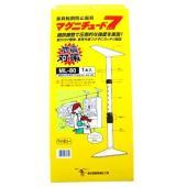 ●(用途)地震などの転倒防止・振動防止。(機能・特徴)家具を傷付けずに簡単に取り付けられる家具転倒防...