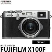 究極の高画質を実現するプレミアムコンパクトデジタルカメラ「X100シリーズ」の第4世代 光学式と電子...
