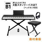 [電子ピアノB1のX型スタンドセットです。] ○セット内容 ■電子ピアノ:B1 BK ■X型スタンド...