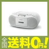 【商品コード:12004610207】FM(ステレオ)/AMの2バンドラジオ、ワイドFM(FM補完放...