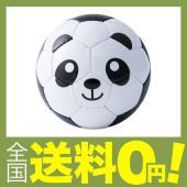 【商品コード:12004659644】PU合成皮革/ブチルチューブ ミニボール1号球(直径約15cm...