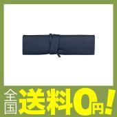 本革製ロールペンケース サイズ:290mmx200mm(開いた状態、ひも含まず) 色: ネイビー