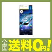 【商品コード:12007280837】対象機種 : iPhone8 貼ってる感ゼロ + 安心感 目に...