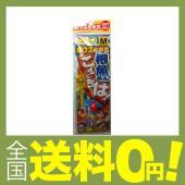 【商品コード:12009435094】ボウスのがれ 根魚さんこんにちは! X-015 鈎・パーツ:チ...