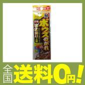 【商品コード:12009467578】ボウズのがれ X-001 鈎:チンタメバル(黒)、ケン付丸セイ...