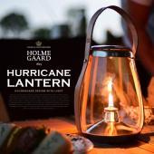 【HOLMEGAARD/ホルムガード】HURRICANE LANTERN ハリケーンランタン #43...