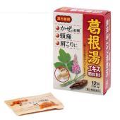 【製品の特徴】 「葛根湯」は、漢方の古典といわれる中国の医書「傷寒論」などに収載されている7種類の生...
