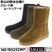 ・商品コード:mouton-wp-l ・品番:160-18525SWP ・カラー:CMS/907 B...