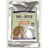 内容:惣菜(ポークカレー)×50食 内容量:200g 賞味期限:製造後5年