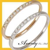 エタニティリング ダイヤモンドリング指輪 ピンキーリング対応0号-15.5号。ダイヤモンド10石0....