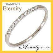エタニティリング ダイヤモンドリング指輪 ピンキーリング対応0号-15.5号。ダイヤモンド10石 0...