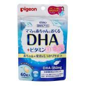 DHAとビタミンDで赤ちゃんの発育をサポートするサプリ!!