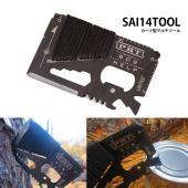 商品サイズ:約8.5cm x 5.3cm*1.5mm 素材:スチール、金属 機能:ストレートドライバ...