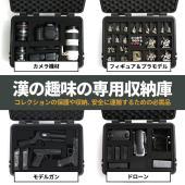 coxfox(コックスフォックス) ショックレストランク 容量20L 耐衝撃 防水ハードケース ショ...