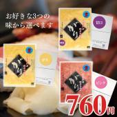 がり生姜 有名お寿司屋さんにも選ばれている、甘すぎずすっきりした味わいをお楽しみください。