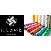 にしきいと 京都の和装に使われていた金糸の技法を生かし、丁寧に作り上げた日本製の手刺繍糸です。 上品...