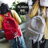 【商品コード】  ABAG225  【素材】 ズック  【サイズ】(約) 高さ:約40cm   横幅...