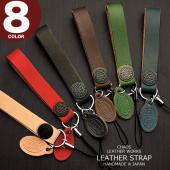 ■メーカー:LeatherWorks  CHAOS ■品名:ハンドメイドレザーストラップ 本革 ■素...