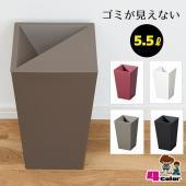ごみをきれいにカクス、角型のゴミ箱になります。 コンパクトな設計で無駄がなくすっきり。 生活感のある...