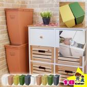 ゴミ箱でも程よい大きさで機能的なコンテナスタイルのデザインが登場!シンプルでお洒落な色々な部屋空間に...