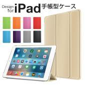 対応機種: ・iPad mini(1、2、3、4) ・iPad Air ・iPad Air2  【軽...