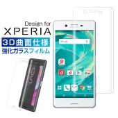 対応機種: ・Xperia X Performance ・Xperia X Compact SO-0...