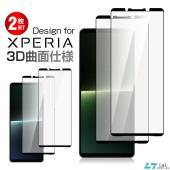 【商品特徴】  対応機種: ・Xperia XZ1 (docomo:SO-01K au:SOV36 ...