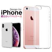 【商品特徴】  対応機種: ・iPhone SE/5s/5(4インチ) ・iPhone 8/7(4....