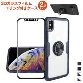 【対応機種】 iPhone XS (アイフォンXS)、iPhone XS Max (アイフォンXSマ...