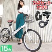 ■機種名/GRAPHIS (グラフィス) 折りたたみ自転車20・6SP GR-FD ■本体サイズ(m...