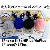iPhone7/7Plus iPhone6/6s iPhone6/6s Plus 対応  大流行のフ...