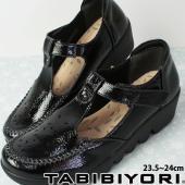 旅日和 TABIBIYORI  TB-16150 レディース カジュアルシューズ ■商品説明 BLA...
