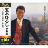 レコード大賞など数々の歌謡賞のみならず、文部科学大臣賞、紫綬褒章をも受章。日本を代表する演歌歌手とい...