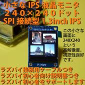 Raspberry Pi の 1A/B/A+/B+、2B、3B、3B+、Zero WH の全機種で利...