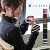 【soulberryオリジナル】 袖口と裾に別布を切り替えた、フェイクレイヤードデザインのカットソー...