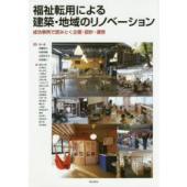 本 ISBN:9784761532383 森一彦/編著 加藤悠介/編著 松原茂樹/編著 山田あすか/...