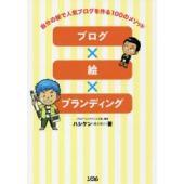 本 ISBN:9784802611572 ハシケン/著 出版社:ソシム 出版年月:2018年04月 ...