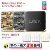 製品名           LUMENA7 サイズ           92×92×28mm 重さ ...