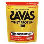 【ザバス】SAVAS ホエイプロテイン100 ココア1050g(50食分)【CZ7427】