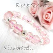 【レビューや購入金額で送料無料キャンペーン開催中!】   その美しいピンク色から、和名を『紅石英』ま...