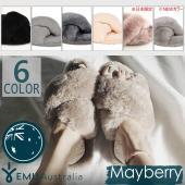 【日本正規品】  EMUのふかふかで暖かく心地良いファーで作られたスリッパ。 外履きとしては勿論、室...